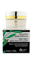 Olive Oil Products - Super Repair Anti-wrinkle