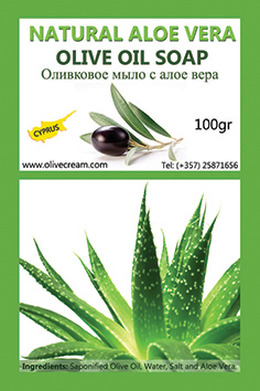 Olive Oil Products - Aloe Vera