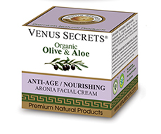Olive Oil Products - Aronia Anti-Age / Nourishing Facial Cream