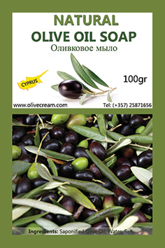 Olive Oil Products - Olive Oil soap