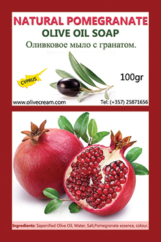 Olive Oil Products - Pomegranate Olive Oil soap