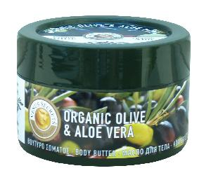 Olive Oil Products - Organic Olive Oil and Aloe Vera Body Butter