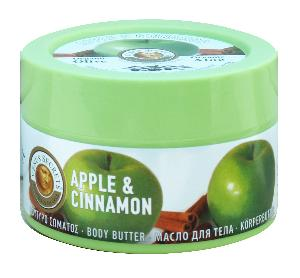 Organic Olive Oil Apple and Cinnamon Body Butter