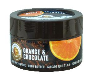 Organic Olive Oil Orange and Chocolate Body Butter