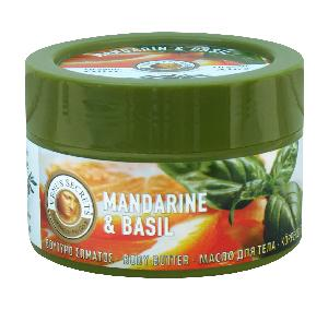 Olive Oil Products - Organic Olive Oil Mandarine and Basil Body Butter