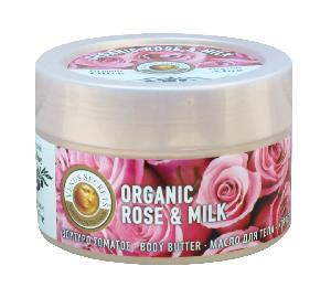 Organic Olive Oil Rose and Milk Body Butter
