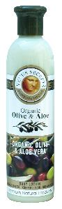 Olive Oil Products - Organic Olive Oil and Aloe Vera Body Lotion 250ml