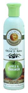 Olive Oil Products - Organic Olive Apple and Cinnamon Body Lotion 250ml