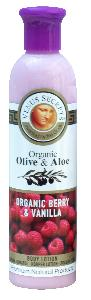 Olive Oil Products - Organic Olive Berry and Vanilla Body Lotion 250ml