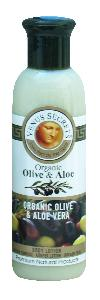 Olive Oil Products - Organic Olive and Aloe Vera Body Lotion 100ml