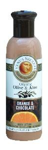 Olive Oil Products - Organic Olive Orange and Chocolate Body Lotion 100ml