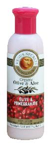 Olive Oil Products - Organic Olive and Pomegranate Body Lotion 100ml