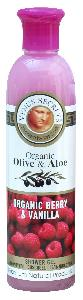 Olive Oil Products - Organic Olive Berry and Vanilla Shower Gel 100ml