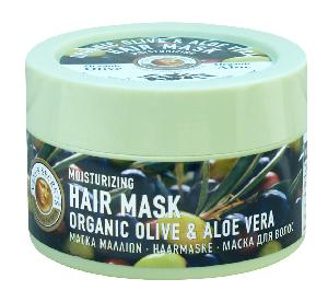 Olive and Aloe Vera Hair Mask