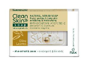 Olive Oil Products - Olive Leaves Scrub Soap