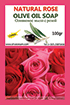 Olive Oil Products - Rose Olive Oil soap